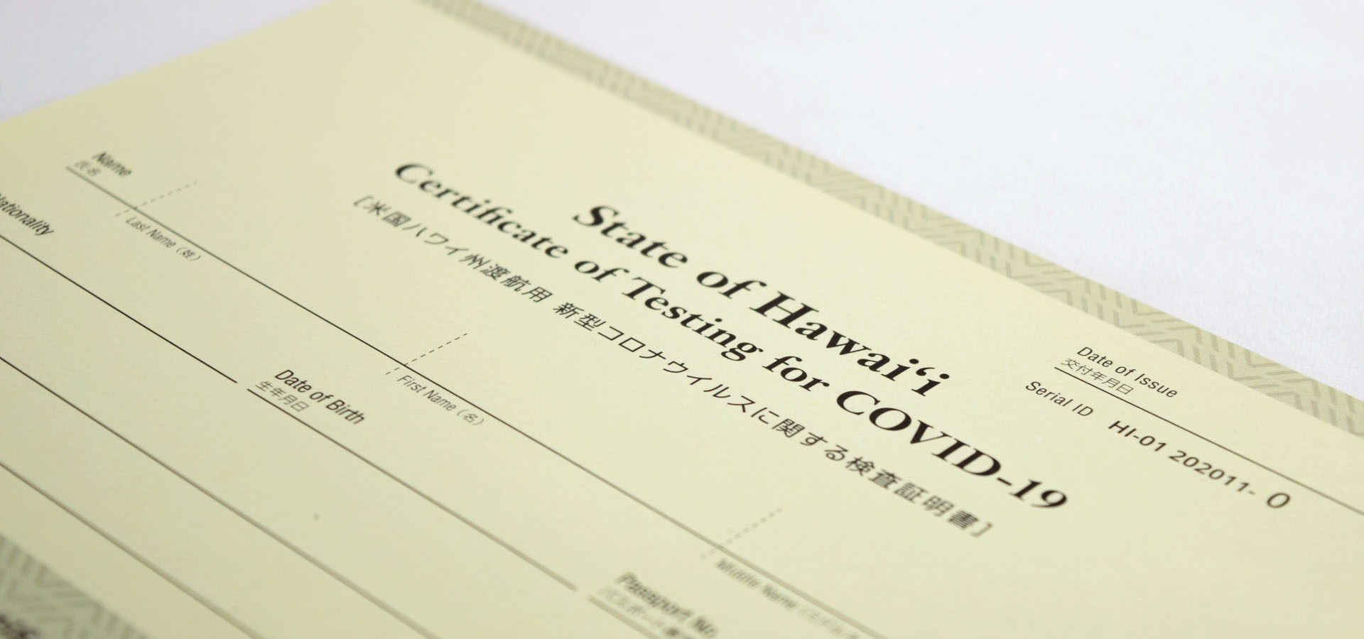 State of Hawai'i Certificate of Testing for Covid-19