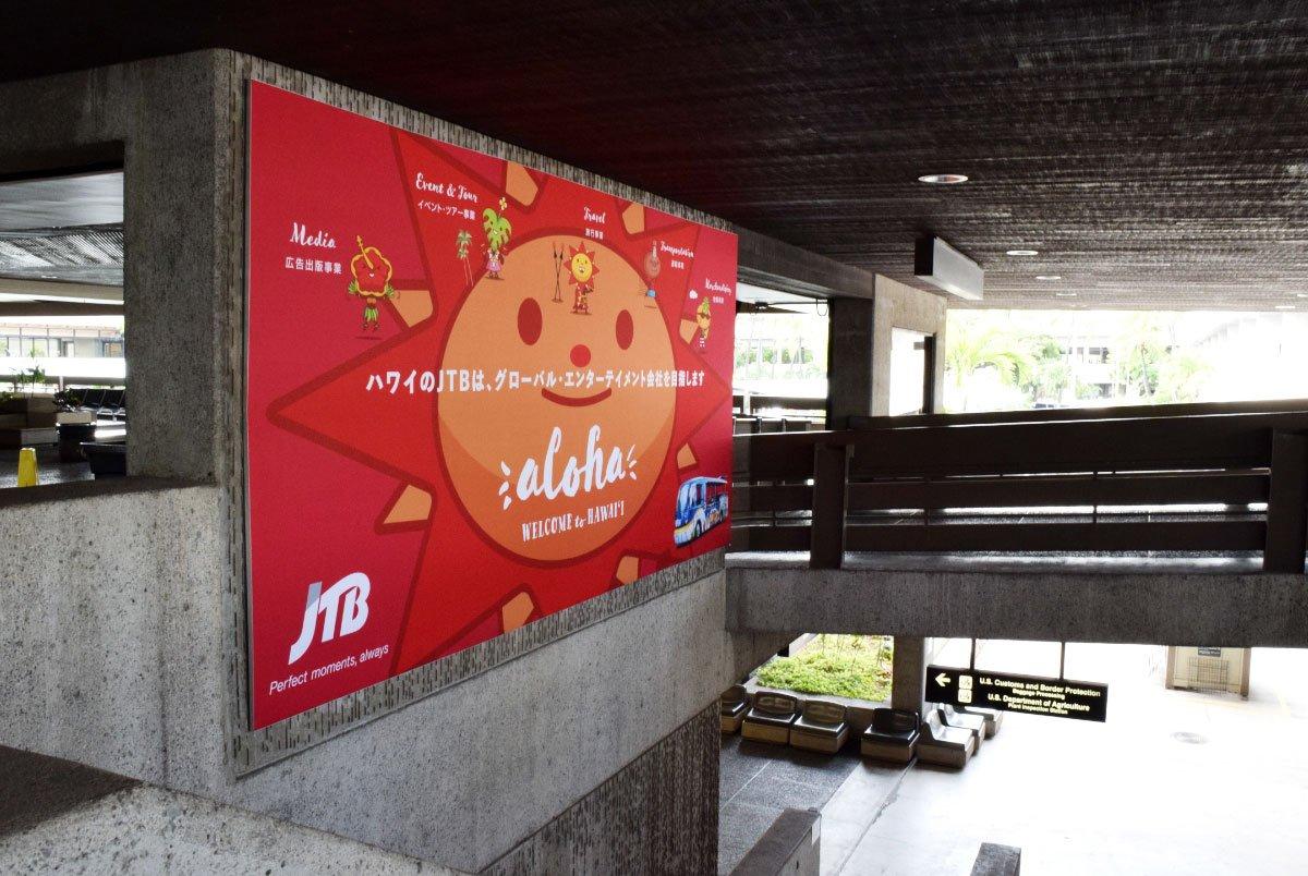 'Oli 'Oli Character Billboard