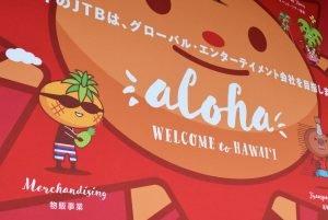 'Oli 'Oli Character Billboard Closeup