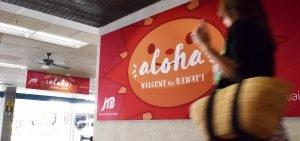 'Oli 'Oli Airport Poster