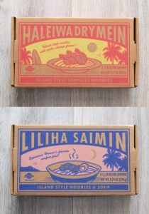 Hawaii Nostalgic Package Design