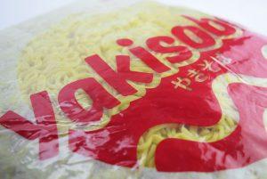 Sun Noodle Food Package 64oz 2