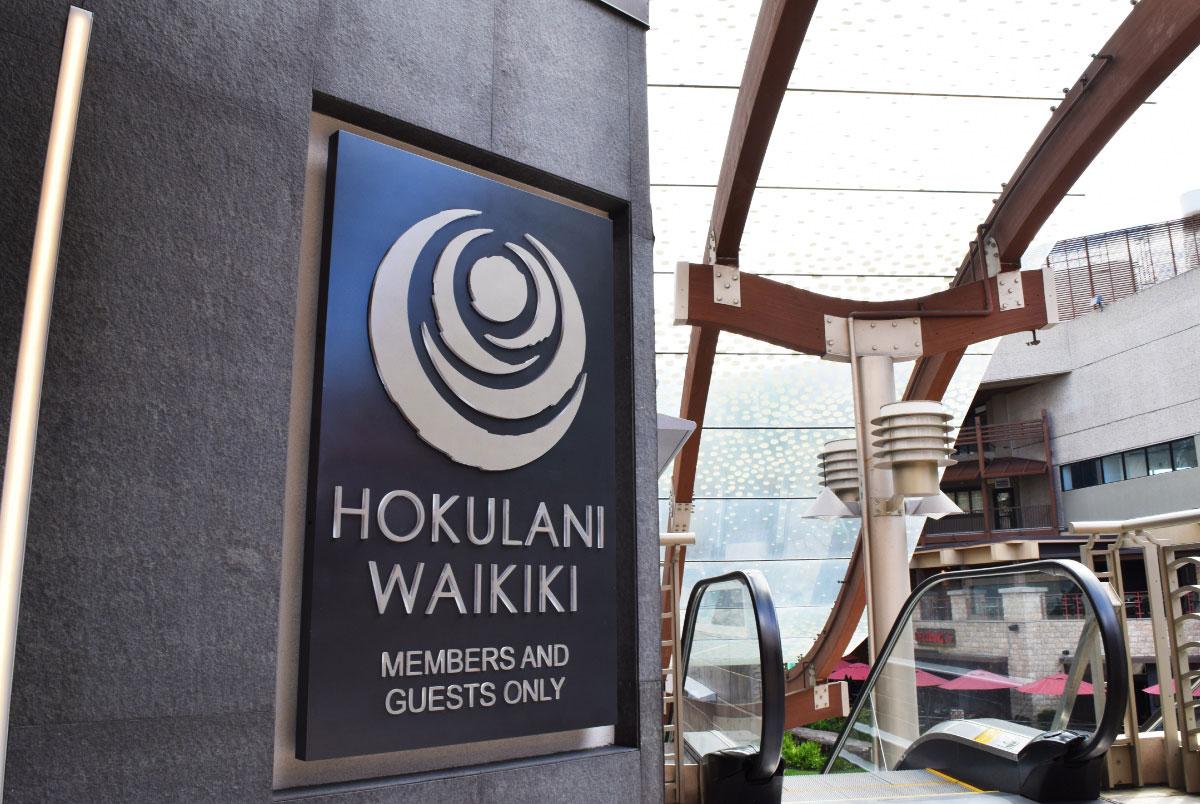 Hokulani Waikiki Signage