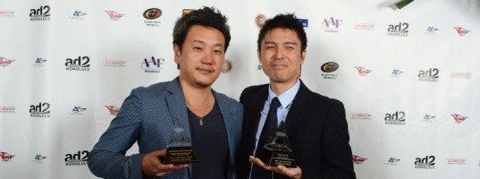 Pele Awards 2014