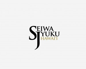 Seiwajyuku