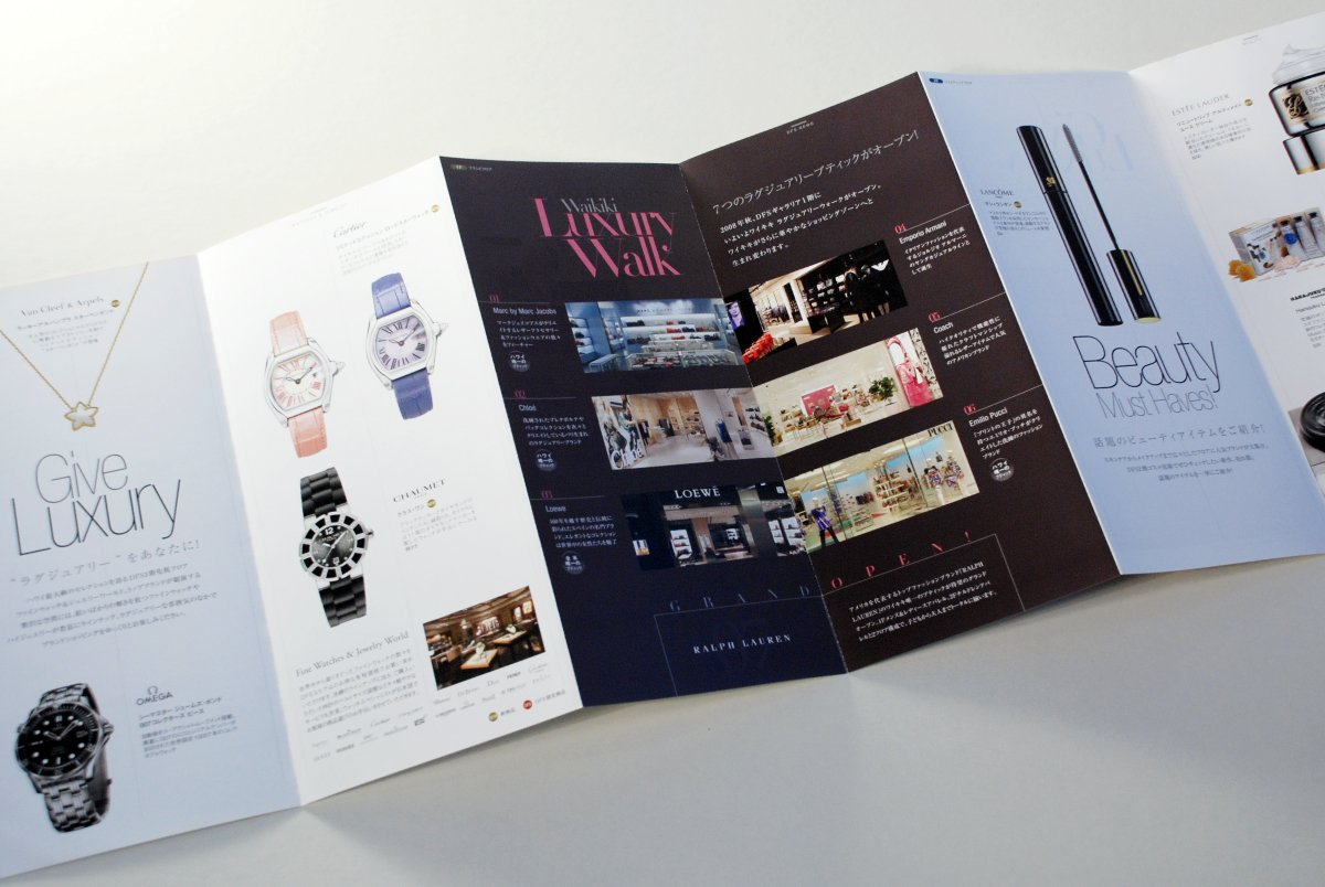 DFS Monthly Brochure