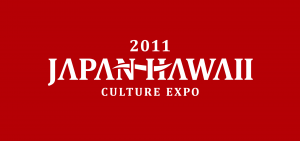Japan Hawaii Culture Expo