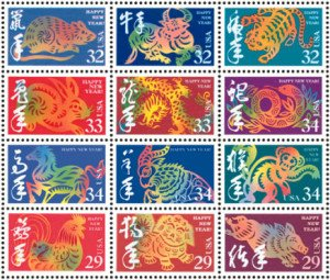 New Year Stamp Design