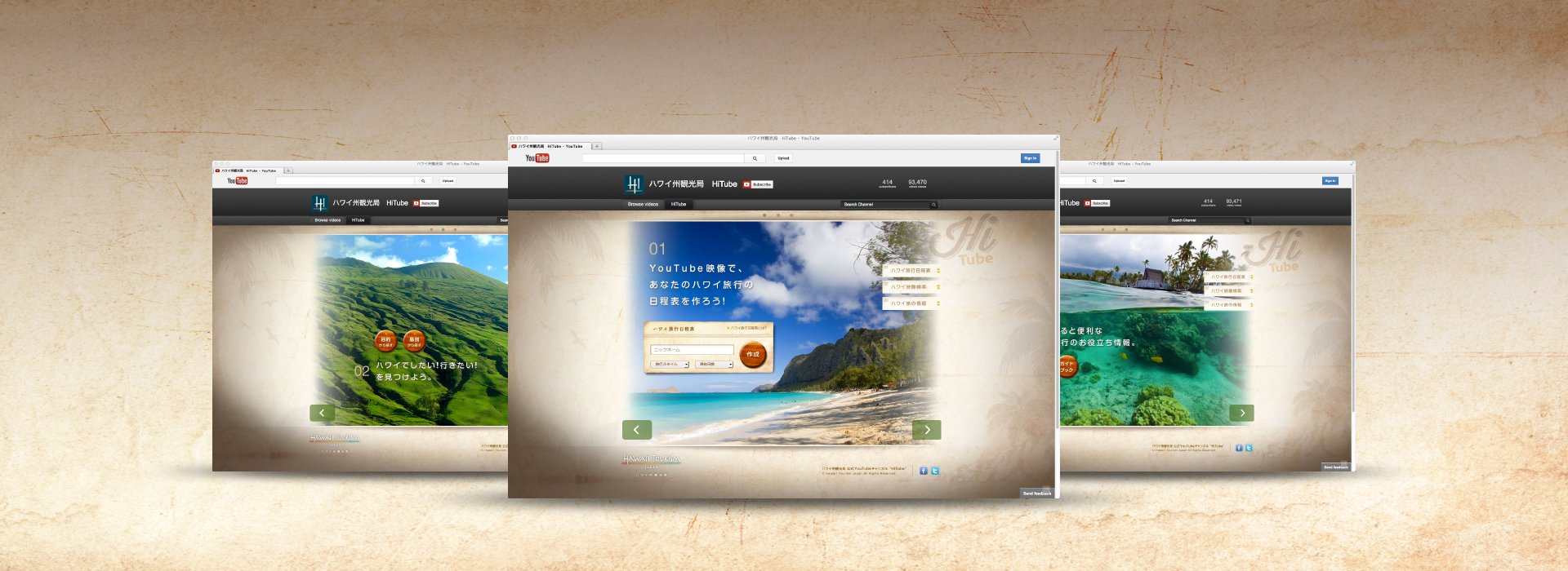 Clarence Lee Design & Associates, LLC | HiTube – Hawaii