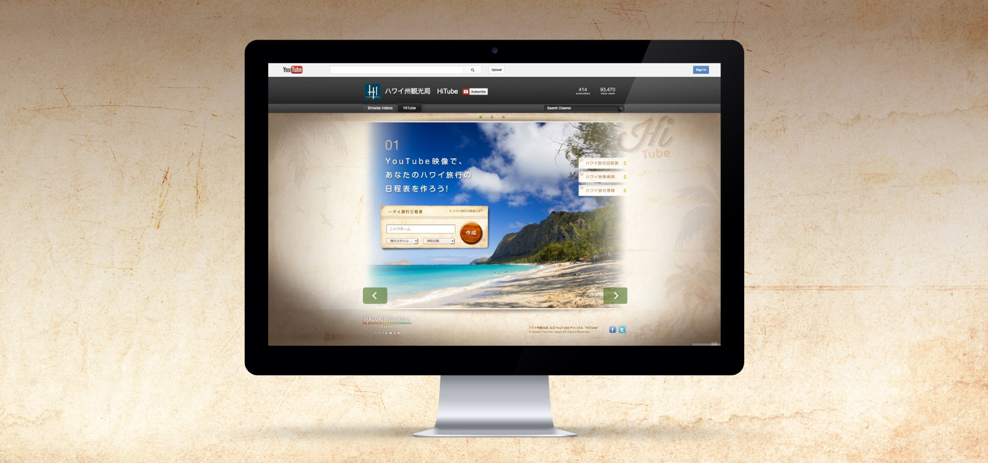 HiTube Hawaii Tourism Japan