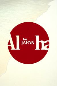 Aloha wallpaper iphone