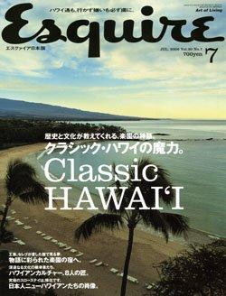 Esquire Japan