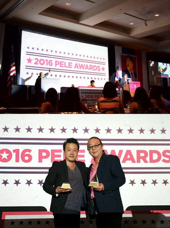 Pele Awards 2016