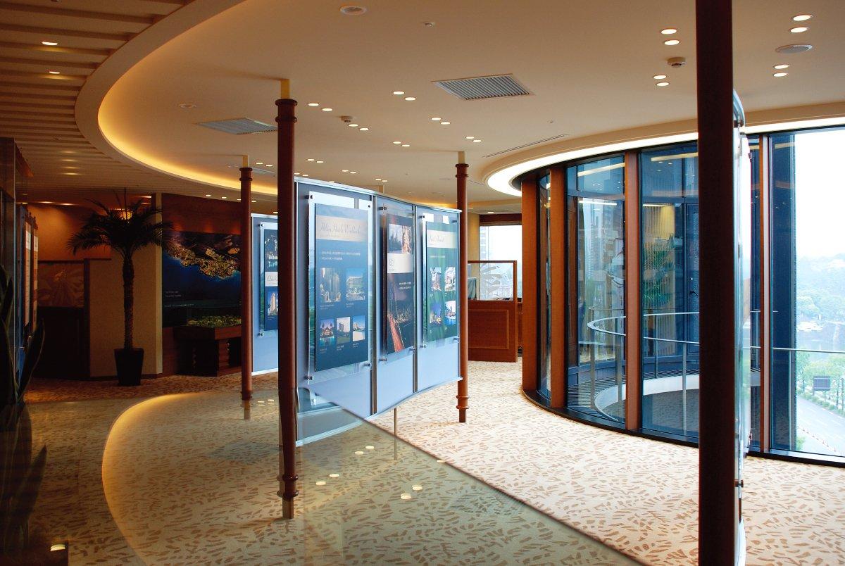 Tokyo Hibiya Sales Center