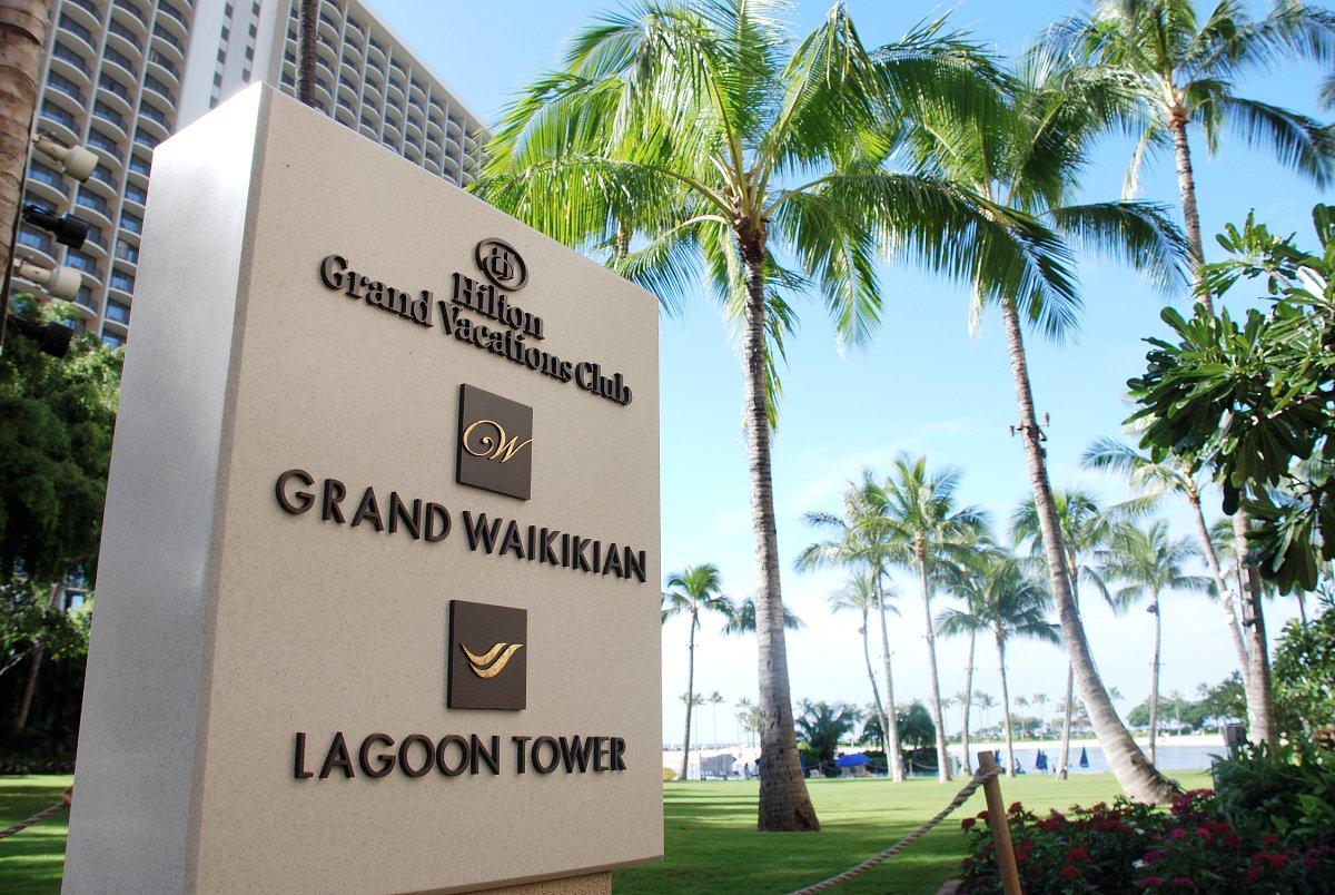 Grand Waikikian