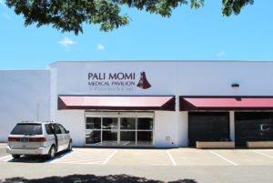 Pali Momi Medical Pavilion