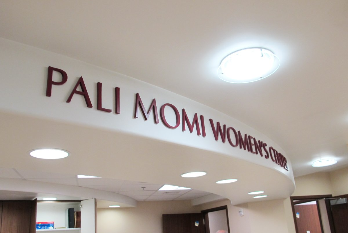 Pali Momi Medical Pavilion