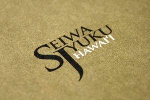 Seiwa Jyuku Hawaii
