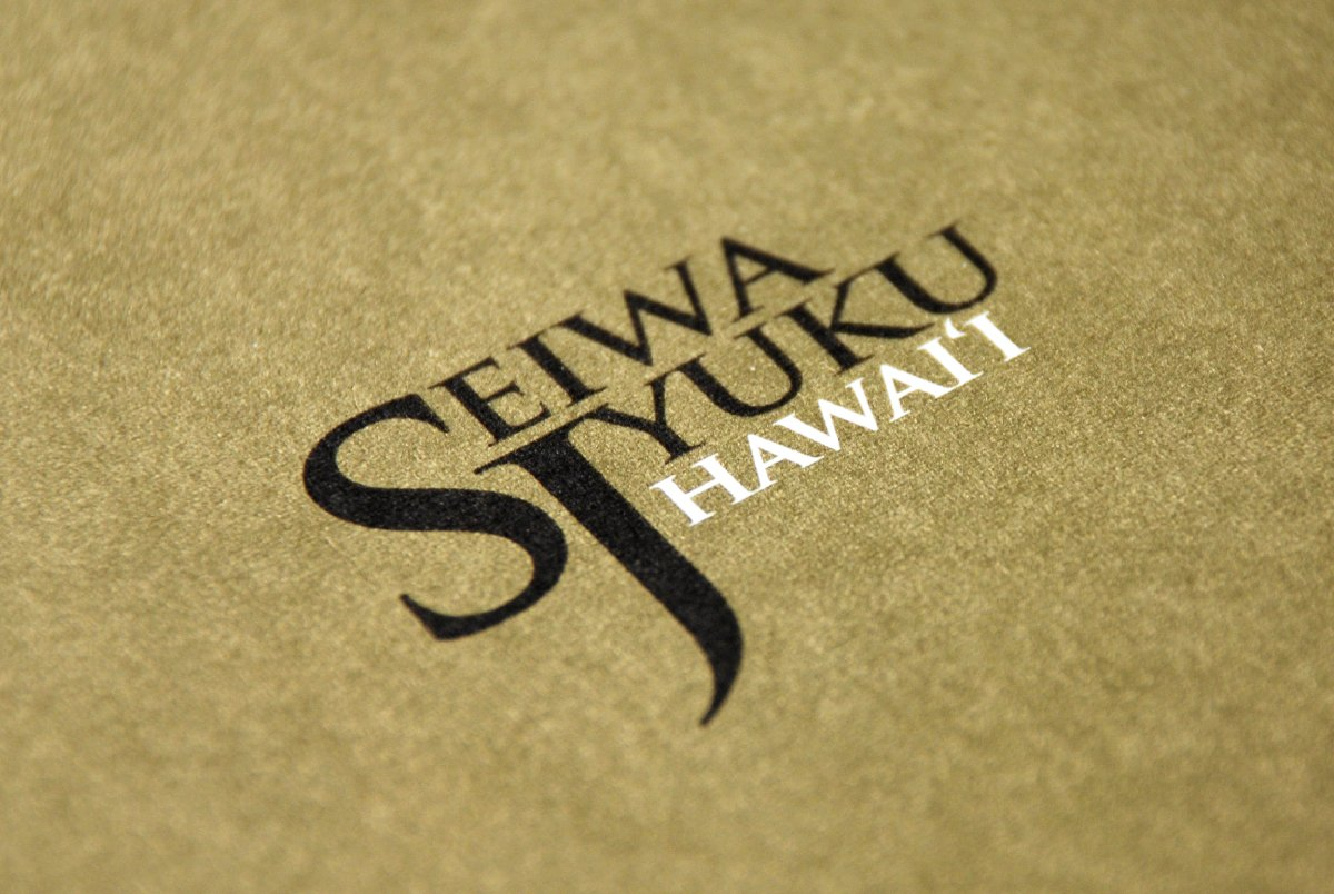 Seiwa Jyuku Hawaii
