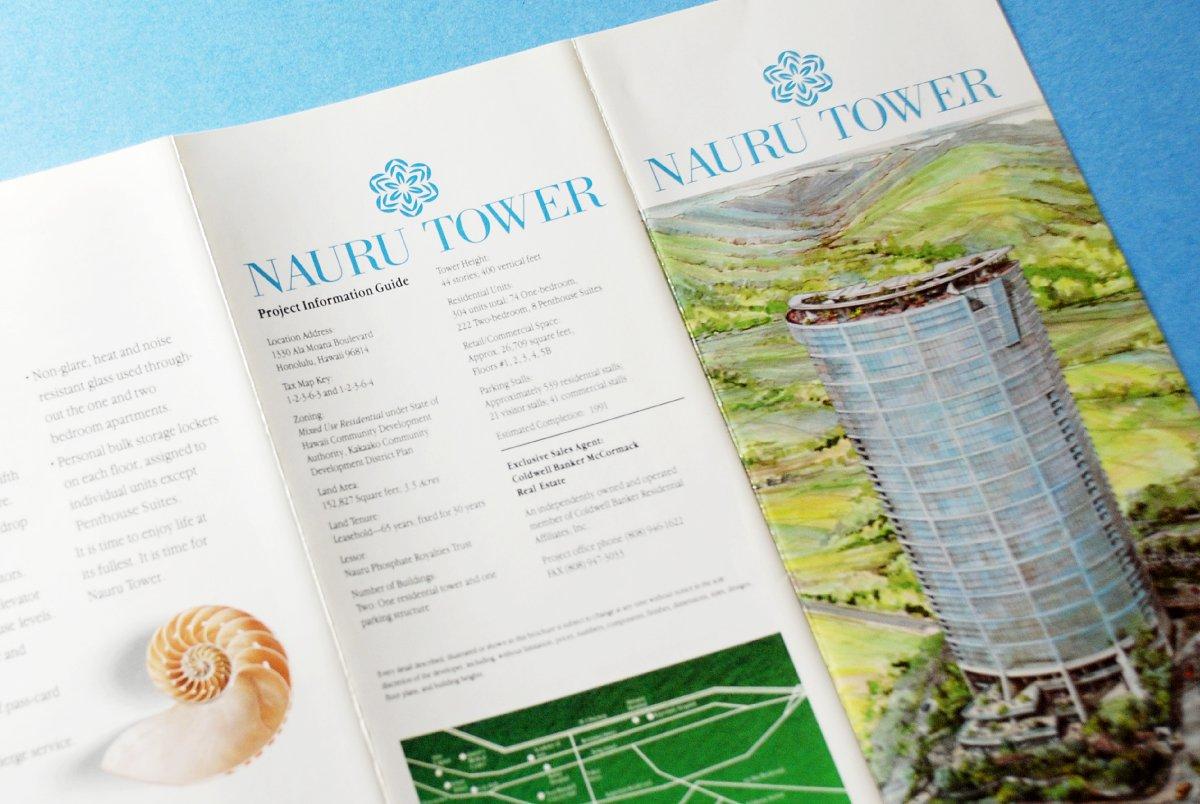 Nauru Tower