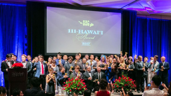 111-Hawaii Award Winners