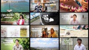 111-HAWAII PROJECT concept video screenshot
