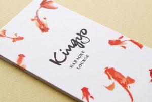 Kingyo Karaoke Lounge Logo