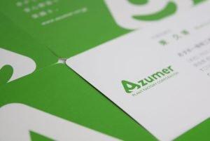 azumer business cards