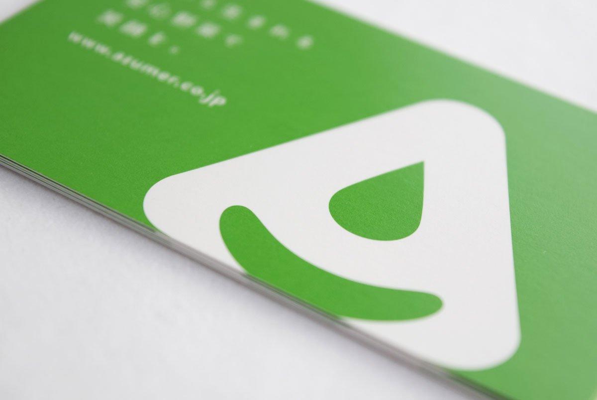 azumer business card