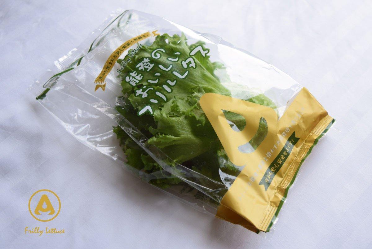 lettuce in azumer packaging