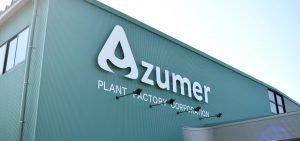 azumer signage on factory