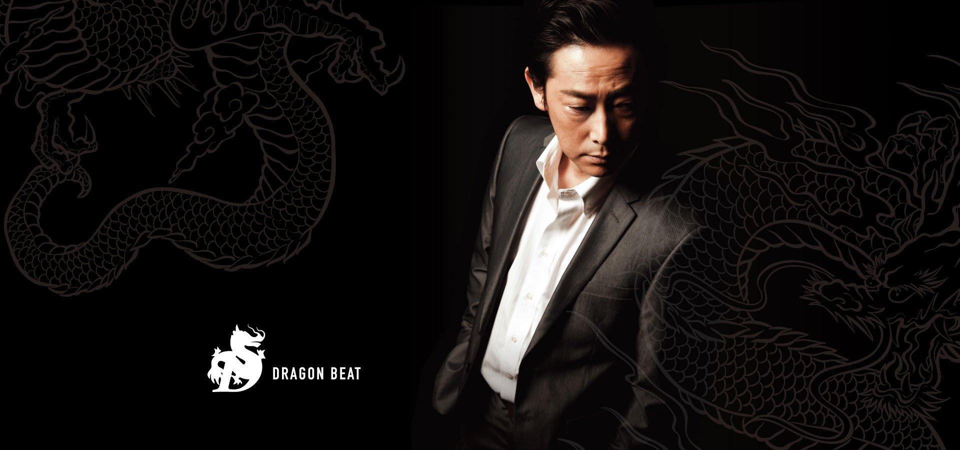 dragon_id_title_web