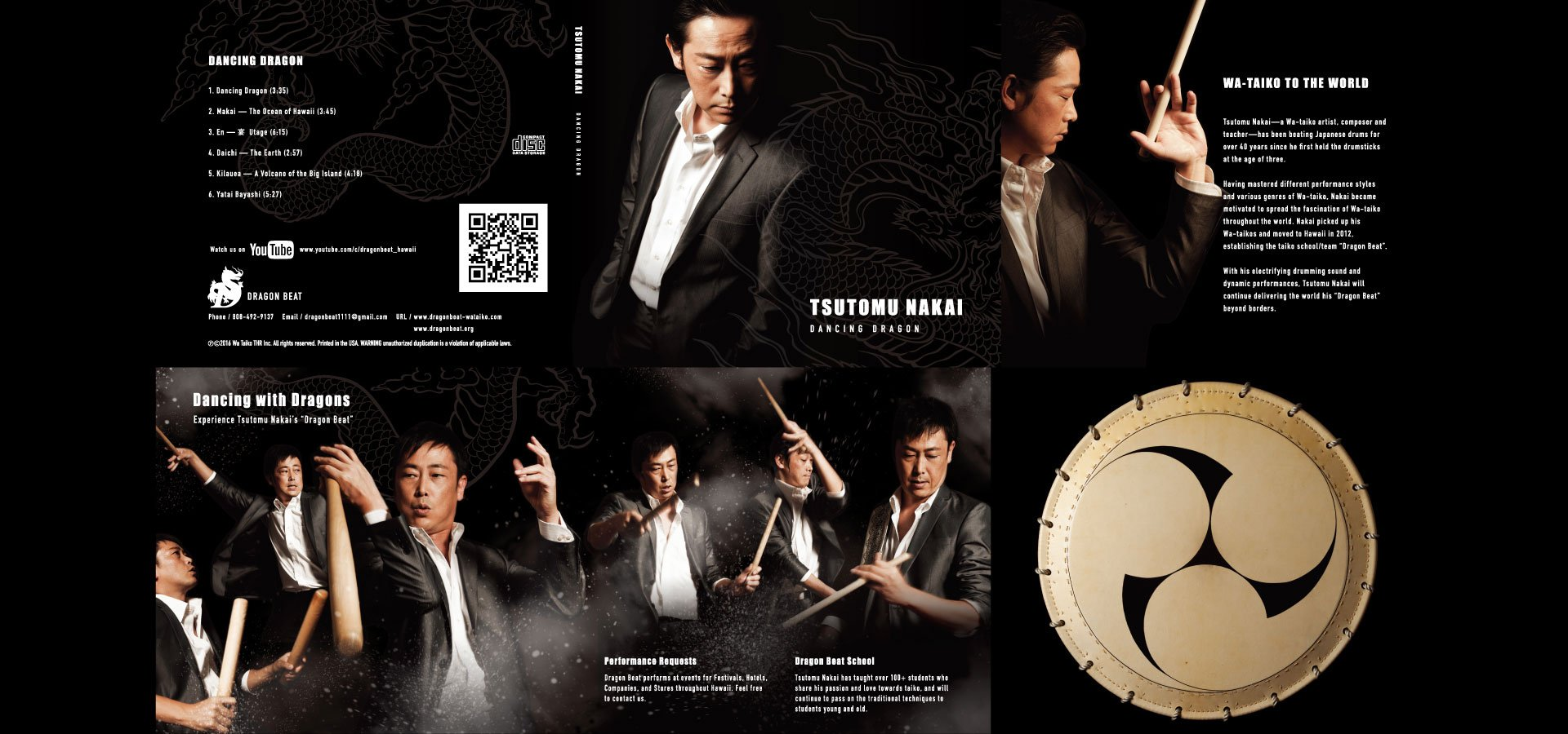 Dragon Beat CD jacket full layout
