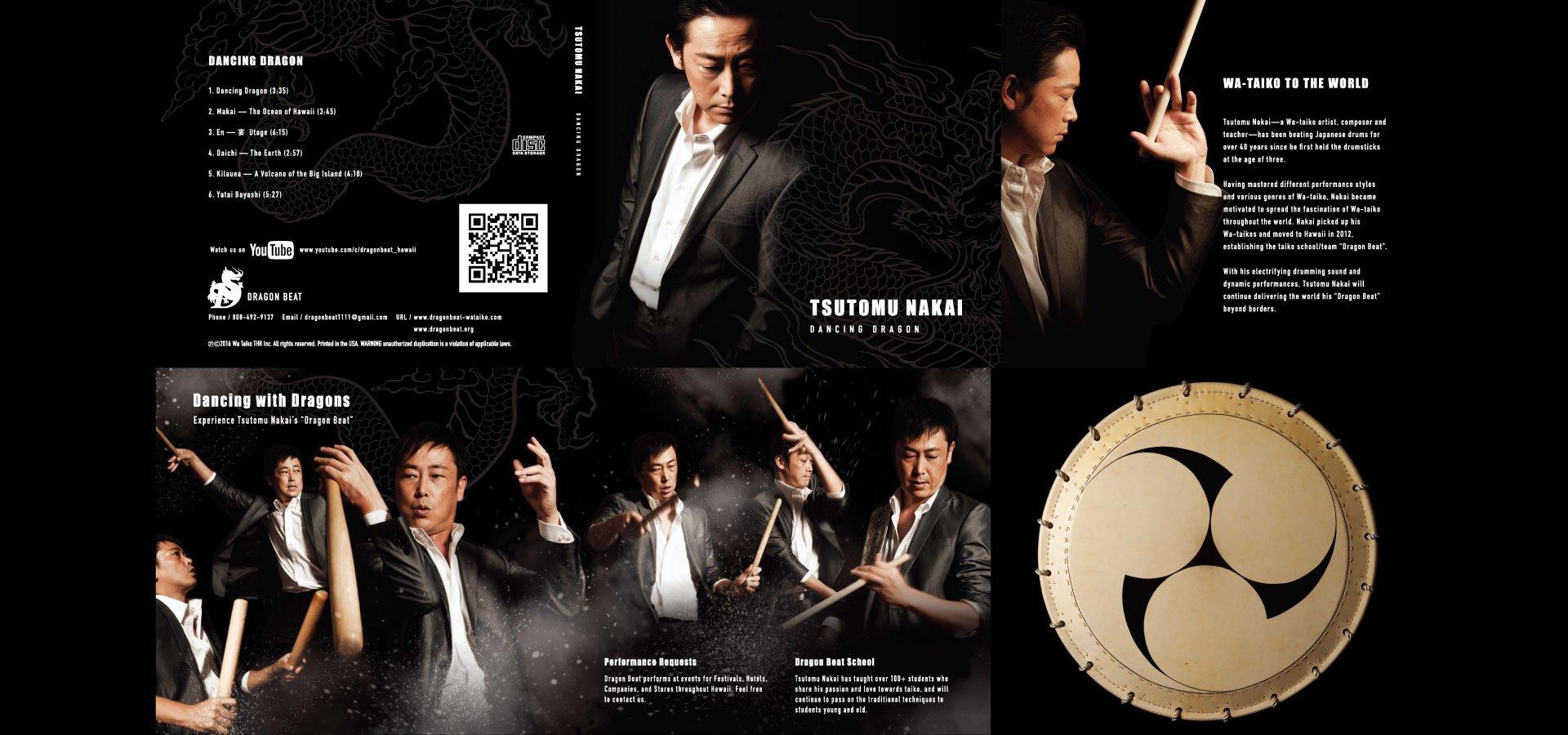 Dragon Beat CD jacket full layout