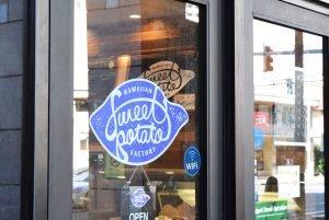 Hawaiian Sweet Potato Factory Decal