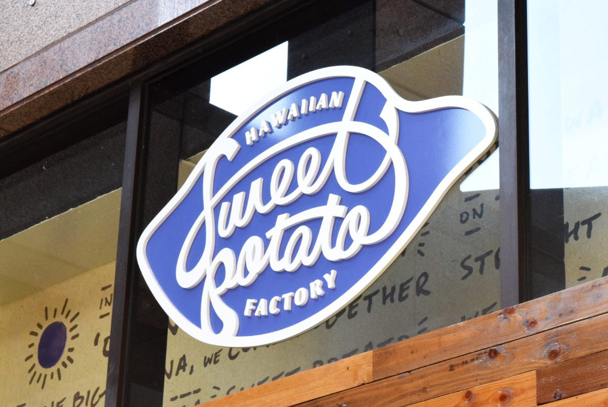Hawaiian Sweet Potato Factory Signage