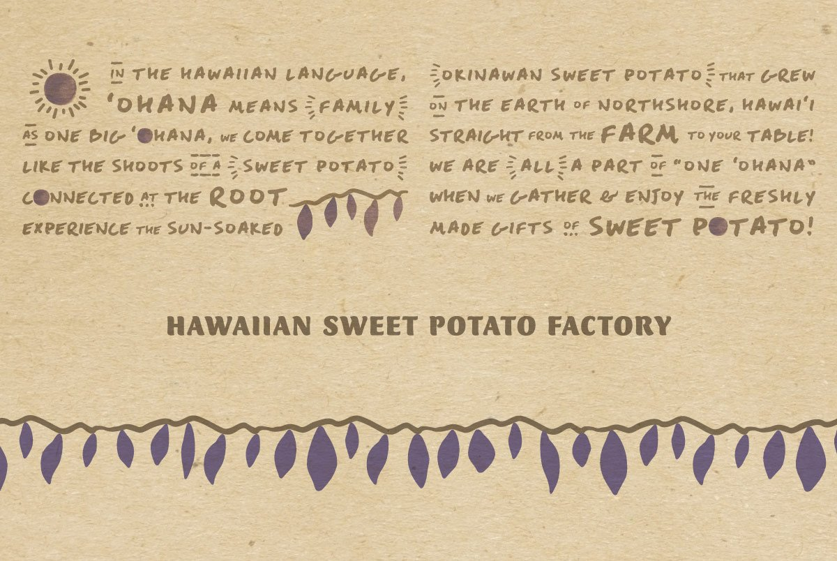 Hawaiian Sweet Potato Factory Logo