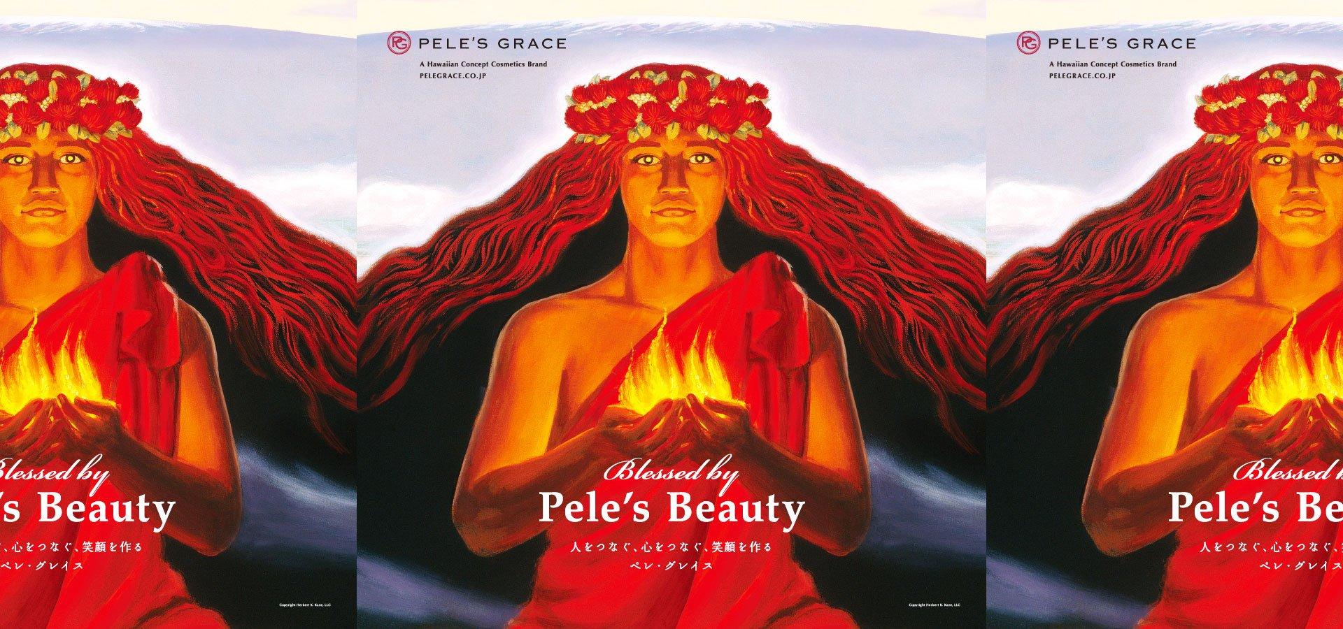 Pele's Grace Ad