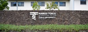 Tokai signage on lava rock wall