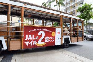 T GALLERIA x JAL / Waikiki Trolley Advertising