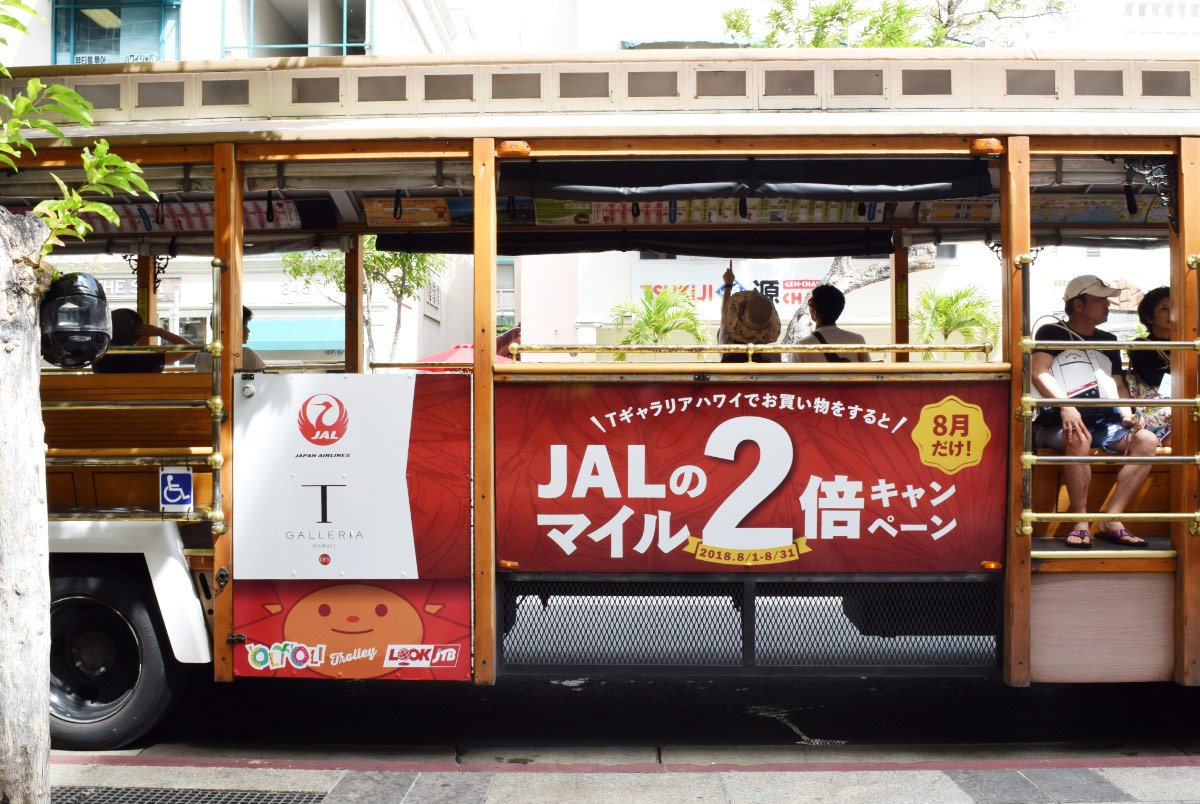 T GALLERIA x JAL / Waikiki Trolley Advertising