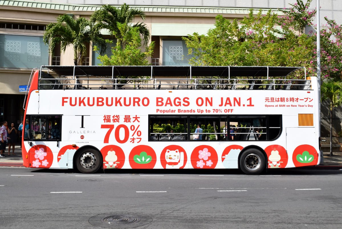 T GALLERIA HAWAII / Bus Full Wrap Advertising