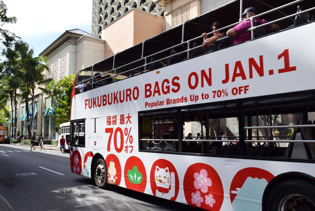 T GALLERIA HAWAII / Bus Full Wrap Advertising