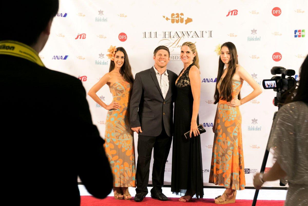 111-Hawaii Award Red Carpet Backdrop
