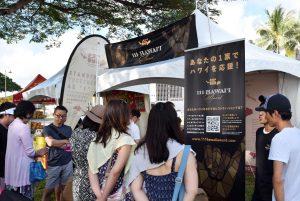 111-Hawaii Award Pop Up Booth