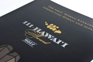 111-Hawaii Award Pamphlet Closeup