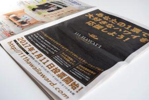 111-Hawaii Award Newspaper Ad