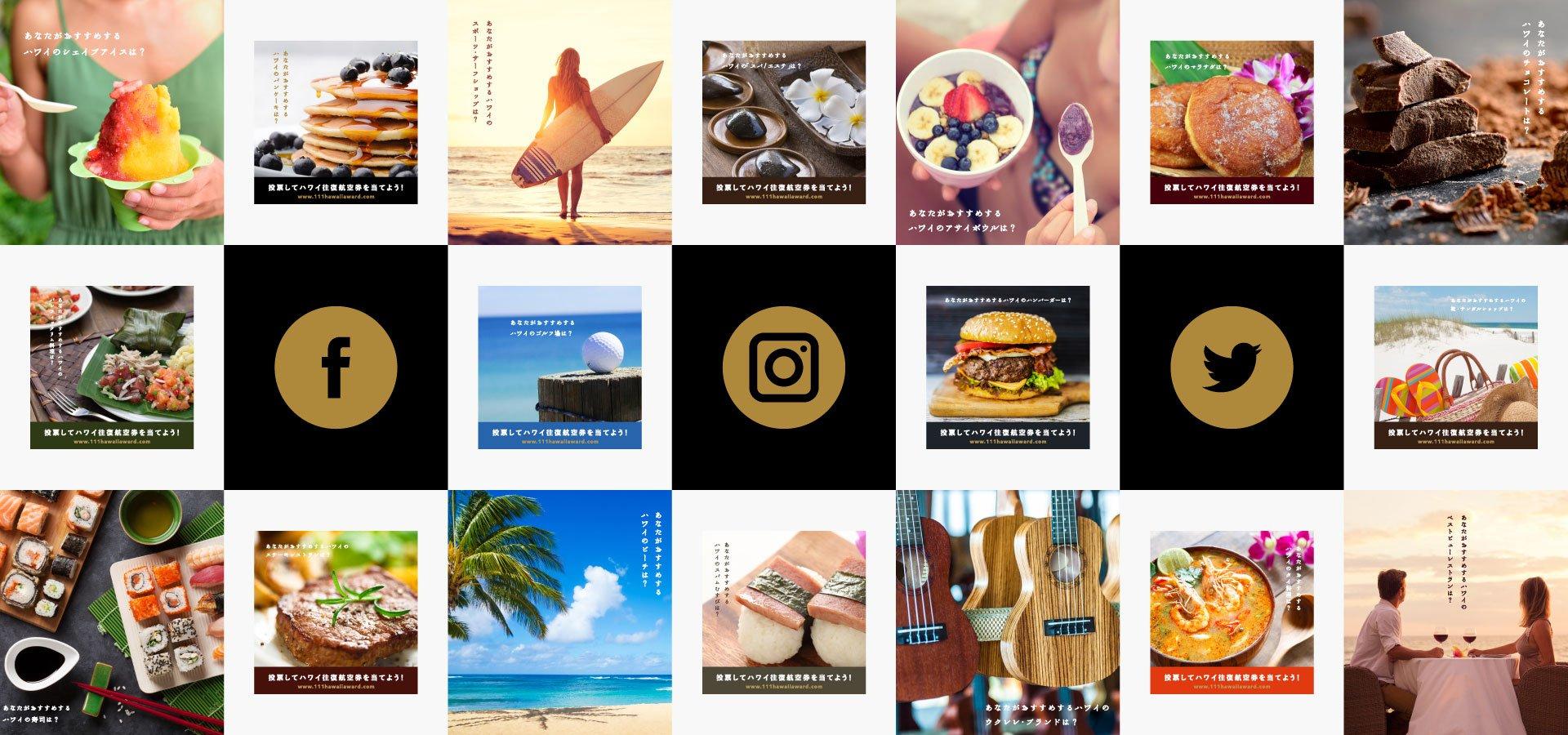111-Hawaii Award Social Media Graphics