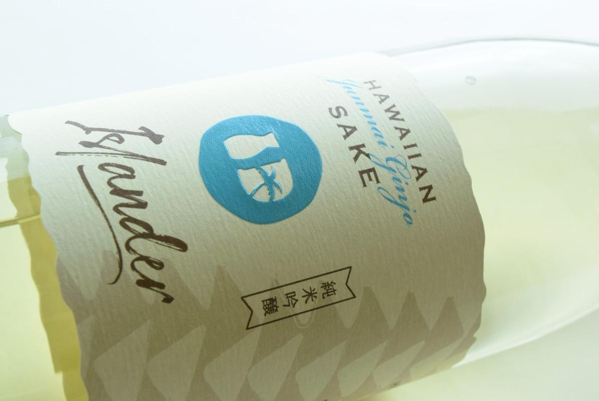 Islander Sake Brewery Branding