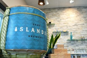 Islander Sake Environmental Graphics